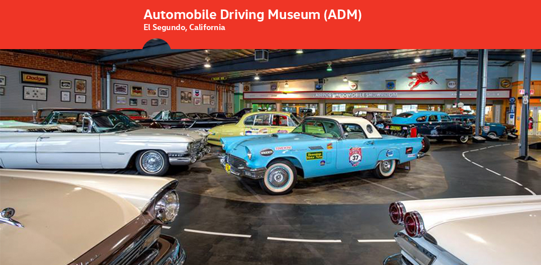 The Best Museums You\'ve Never Heard Of | New Volkswagen New Cars San ...